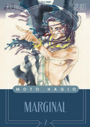 Marginal. Moto Hagio collection. 2. - Moto Hagio | Jonathanterrington.com
