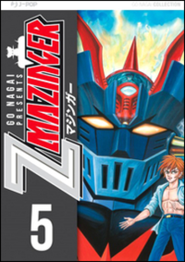 Mazinger Z. Ultimate edition. 5.