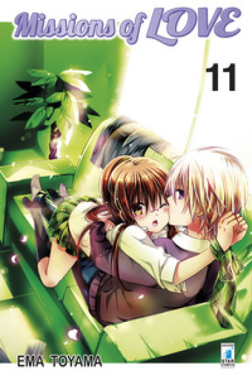 Missions of love. 11. - Ema Toyama | Ericsfund.org