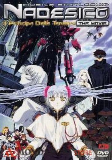 Mobile Battleship Nadesico - The movie (DVD)