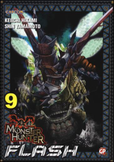 Monster Hunter Flash. 9. - Keiichi Hikami  