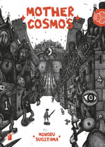 Mother cosmos - Minoru Sugiyama  
