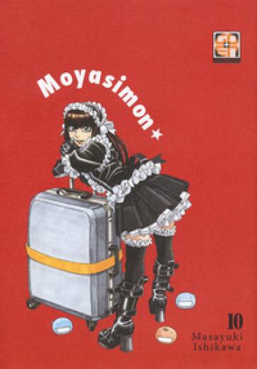 Moyashimon. 10. - Masayuki Ishikawa | Rochesterscifianimecon.com