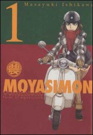 Moyasimon. Tales of agriculture. 1. - Masayuki Ishikawa |