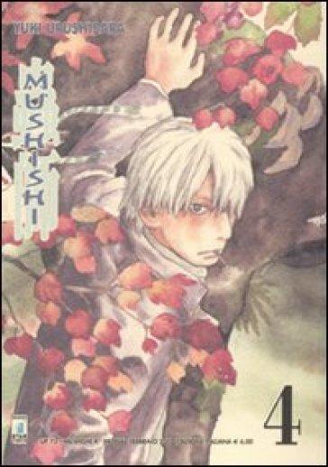Mushishi. 4. - Yuki Urushibara   Rochesterscifianimecon.com