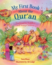 My First Book About the Qur an