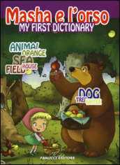 My first dictionary. Masha e l