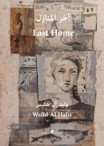 My last home. Ediz. araba e inglese - al-Halis Walid | Kritjur.org