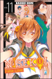Nisekoi. False love. 11.