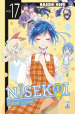 Nisekoi. False love. 17.