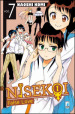 Nisekoi. False love. 7.