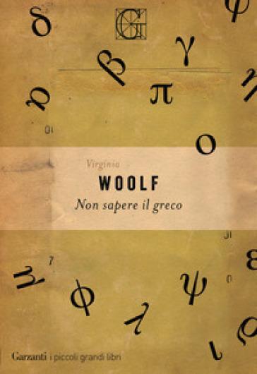 Non sapere il greco - Virginia Woolf |