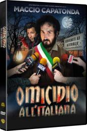 Omicidio all italiana (DVD)