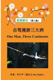 One Man, Three Continents