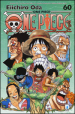 One piece. New edition. 60.