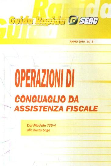 Operazioni di conguaglio da assistenza fiscale