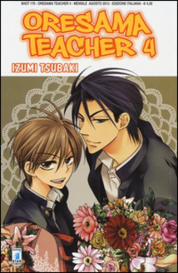 Oresama teacher. 4. - Izumi Tsubaki |