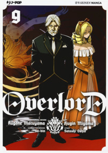 Overlord. 9.