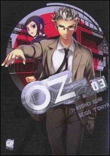Oz. 3. - Seigo Tokiya | Rochesterscifianimecon.com