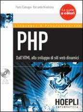 PHP. Dall