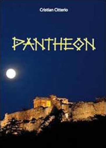 Pantheon - Cristian Citterio  