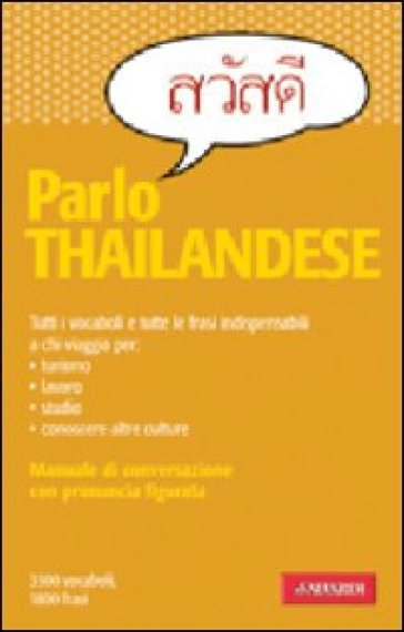 Parlo thailandese - Giancarlo Rossi |
