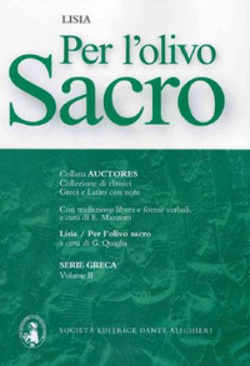 Per l'olivo sacro - Lisia | Rochesterscifianimecon.com