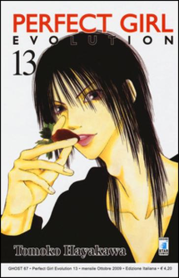 Perfect girl evolution. 13. - Tomoko Hayakawa |