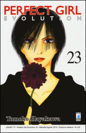 Perfect girl evolution. 23. - Tomoko Hayakawa | Ericsfund.org