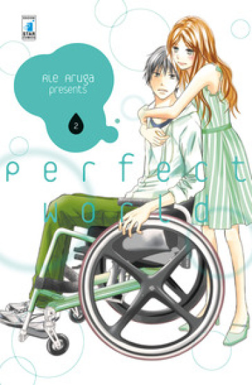 Perfect world. 2. - Rie Aruga |