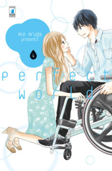Perfect world. 4. - Rie Aruga | Jonathanterrington.com