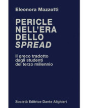 Pericle nell
