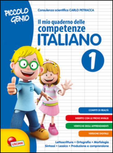 Piccolo genio. Il mio quaderno delle competenze. Italiano. Per la Scuola elementare. 1.