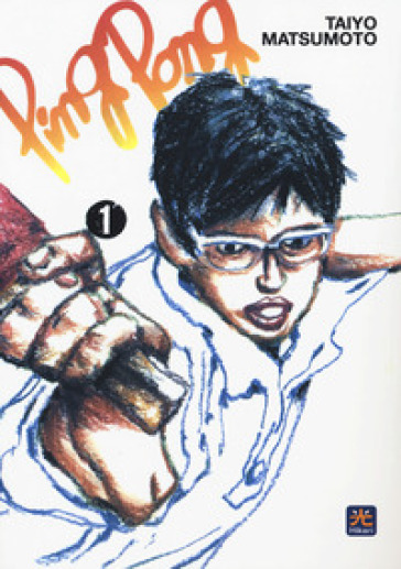Ping pong. 1. - Taiyo Matsumoto | Rochesterscifianimecon.com