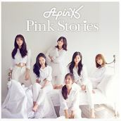 Pink stories (Limited Edition)