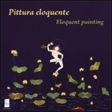 Pittura eloquente-Eloquent painting - Nyima Dondhup |