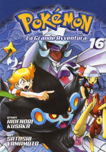 Pokémon. La grande avventura. 16. - Hidenori Kusaka pdf epub