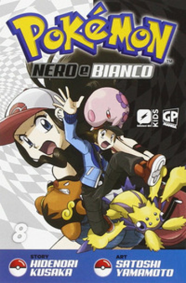Pokemon nero e bianco. 8. - Hidenori Kusaka | Rochesterscifianimecon.com