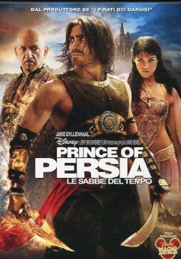 Prince of Persia (DVD)