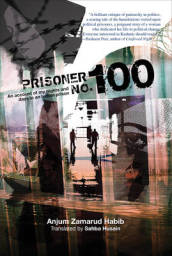 Prisoner No. 100 - An Account of My Days and Nights in an Indian Prison