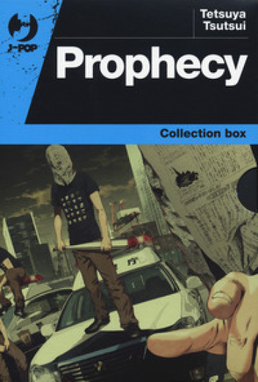 Prophecy. Collection box. 1-3.