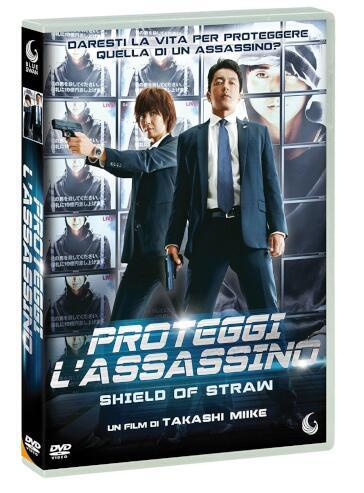 Proteggi l'assassino - Shield of straw (DVD)
