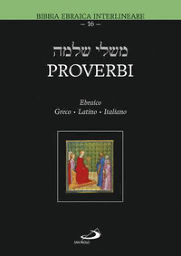 Proverbi - M. Zappella | Jonathanterrington.com
