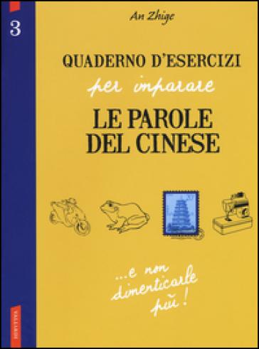 Quaderno d'esercizi per imparare le parole del cinese. 3. - Zhige An pdf epub