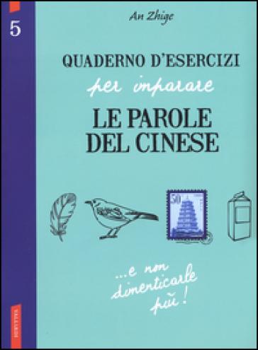 Quaderno d'esercizi per imparare le parole del cinese. 5. - Zhige An   Thecosgala.com