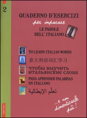 Quaderno d'esercizi per imparare le parole dell'italiano. 2.