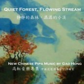 Quiet forest flowing stre