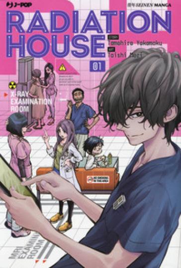 Radiation house. 1. - Tomohiro Yokomaku | Thecosgala.com
