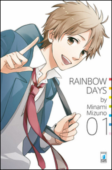 Rainbow days. 1. - Mizuno Minami  