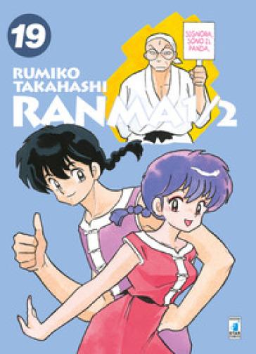 Ranma ¿. 19. - Rumiko Takahashi |